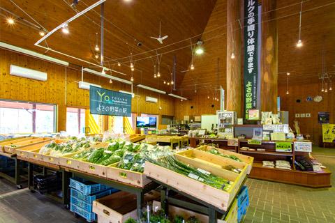 よさの野菜の駅