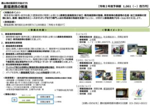 kourei-101_2020080417122361のサムネイル